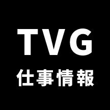 株式会社東京ヴァンテアン